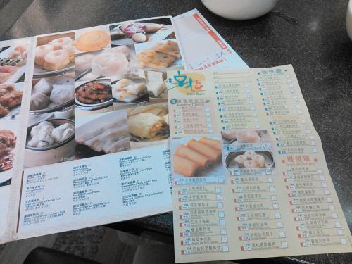 やっぱ香港なら飲茶だよね。と言うことで座席に案内されるとメニューと飲茶のオーダーシードを貰いました。<br /><br />うーん、メニューの写真とオーダー表の番号が一致しないので、オーダー表の英語表示を見ながら悩みます。<br />