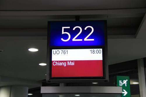 522番ゲート前で搭乗開始まで一休み。<br /><br /><br />17時20分頃から搭乗と言うかバスへの乗り込みが始まりました。