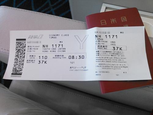 往路の出発は羽田空港からのNH1171便と言うことで錦糸町駅前6:15発の空港バスで羽田空港へ向かいました。<br />錦糸町ICから首都高に入ると既に朝のラッシュで6号向島線の合流地点が渋滞していましたがまだ朝も早いこともあって酷くは無く、時刻表より5分遅れで国際線ターミナルビルに到着しました。<br /><br />自動チェックイン機で搭乗手続きしてボーディングパスを貰います。<br />このペラペラの紙はどうも搭乗券とは思えない貧素な感じです。<br /><br />手荷物を預ける為にカウンターに行ったついでに、プレミアムエコノミーの解放席が空いて無いか尋ねてみましたが、流石に(ノーマルYの乗客と上級会員で)満席とのこと。<br />平会員じゃダメですね。やっぱり