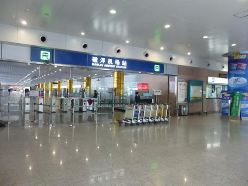 ターミナルビルへのバス移動や入国審査を経て11:05頃にようやく入国し、ATMでキャッシングして(1元=16.383円)、リニア(磁浮)の空港駅へ。駅に辿り着いたのは11:15頃でした。