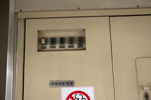 デッキの配電盤を見てみると、冷房動いて無いじゃん。壊れている以前にメインスイッチが切られいればダメじゃん。<br /><br />