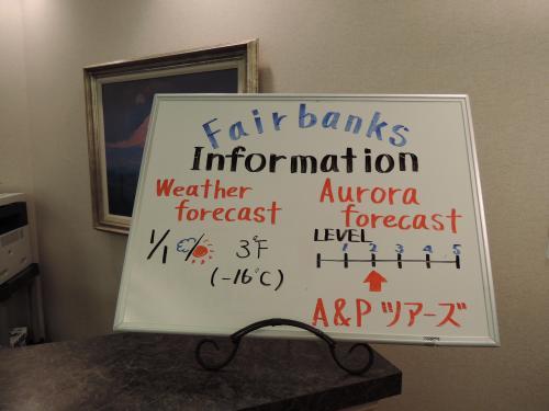 ホテルのロビーにあったツアーデスクのオーロラ予報。<br />ツアー名だけが日本語というのが笑える。