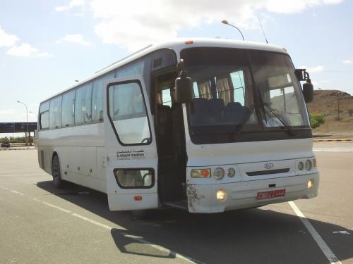 このバスで来ました。