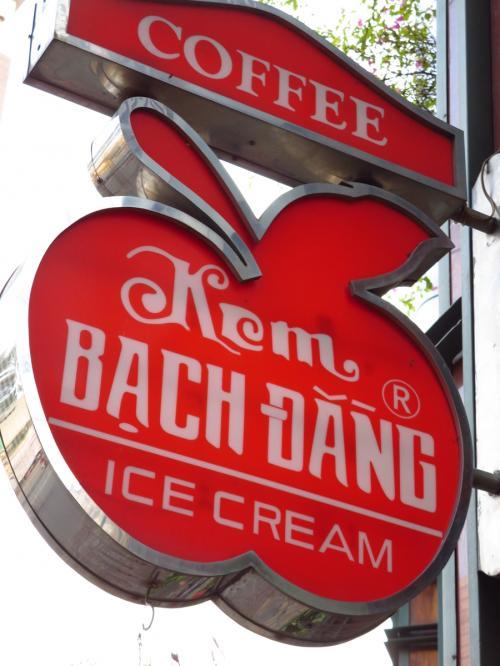 歩いていたらめちゃくちゃ懐かしい看板を発見。<br /><br />○ ケム・バクダン<br /><br />ケムとはアイスのこと!!
