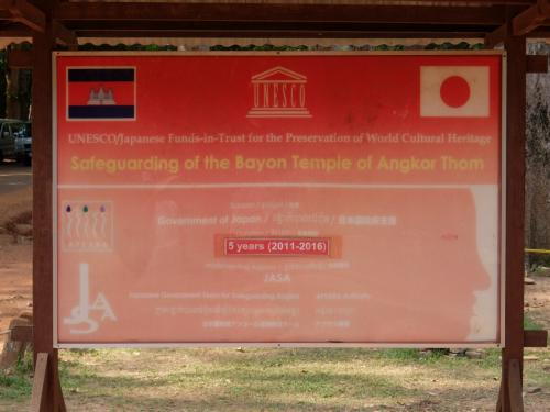 バイヨン寺院の修復は日本も協力しています。