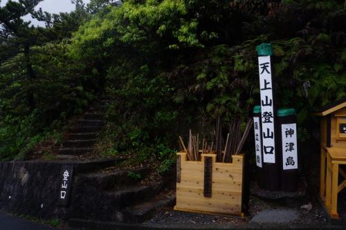 黒島登山口。<br /><br />天上山の登山口は黒島と白島の2ヶ所あります。<br />秀蒼さんは黒島登山口から徒歩10分のところにあるので選んだ次第。