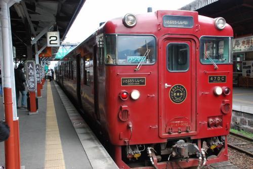 いさぶろう・しんぺい号<br /><br />人吉からこの観光用列車に乗ります。