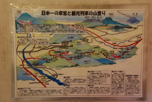 車内に掲示されている観光地図<br /><br />人吉駅から出発し、スイッチバックの大畑駅、ループ線を通って矢岳駅へ、矢岳トンネルを抜けると下りになり、日本一の車窓を眺めながら、スイッチバックの真幸駅、終点の吉松駅へと続いています。