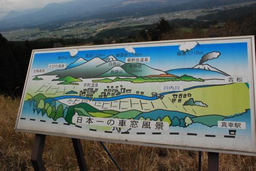 日本一の車窓風景<br /><br />矢岳第一トンネルを抜けると左手に視界がパッと開け、列車が一時停車してくれます。<br />サービス停車です!