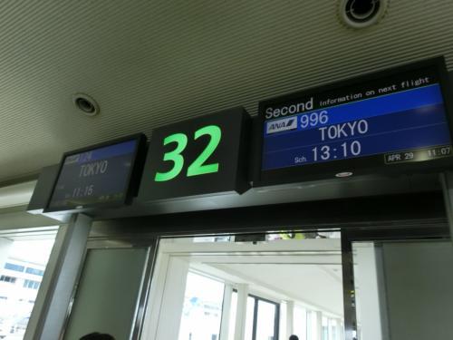 ANA NH124 沖縄(11:30)→羽田(13:35)<br />ポケモンジェットです。
