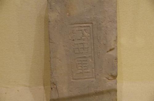 「江西軍」と書かれたタイル