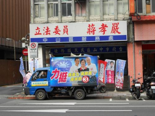 私たちが行った時期、台湾は激しい選挙シーズンでした。<br />日本と違い、ド派手に選挙が行われます。<br /><br />公共バスなども、ド派手な候補者の広告がいたるところにありました。