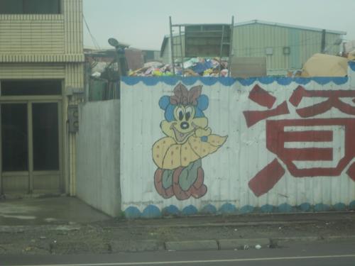 次の香港へ向かうため、桃園空港へ向かう途中、バスから見たゴミ処分場のミッキー
