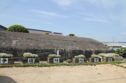 地下防空指揮所があった防空壕(18)です。<br />ここは内部が整備され、鶉野飛行場に関する様々な資料が展示されていました。
