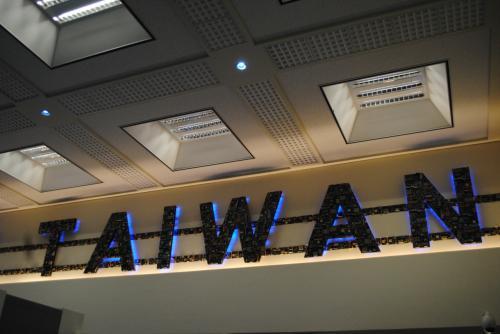 台湾の空港へ到着!