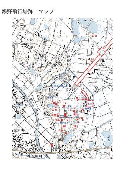 加西市のHPから鶉野飛行場に関する資料をお借りしました。<br />http://www.city.kasai.hyogo.jp/02kank/kanko/11uzura/pic/110428.pdf<br /><br />この飛行場周辺に残る施設などが記されています。以下、この地図に記載されている番号で今回訪れた場所を示してみたいと思います。<br /><br />(1)北条鉄道法華口駅<br />(2)防空壕(素掘)航空隊への登り道沿い<br />(3)防空壕(コンクリート製)衛所前<br />(11)防空壕(コンクリート製)兵舎横<br />(12)防空壕(コンクリート製)兵舎横<br />(13)防空壕(コンクリート製)最大の防空壕<br />(20)防空壕(コンクリート製)倉庫<br />(21)防空壕(コンクリート製)正方形の入口<br />(22)対空砲陣地跡<br />(17)エプロン<br />(18)防空壕(コンクリート製)地下防空指揮所<br />(26)滑走路<br />(27)鶉野平和祈念の碑苑<br />(28)対空砲陣地跡<br /><br /><br /><br />