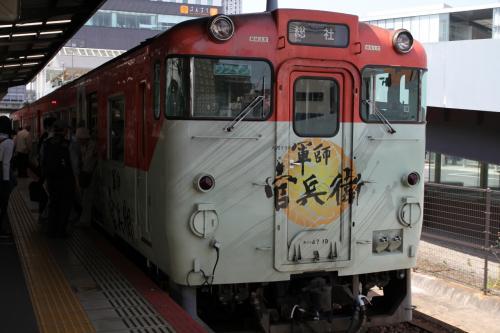 再びJRで岡山へ戻り、吉備線に乗り換えて備中高松へ向かいます。<br />吉備線は電化されておらず、気動車が走っていました。今回偶然にも軍師官兵衛のラッピングカーに乗車できました。
