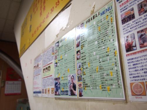 日本語メニューもあるのでゆっくり選んでから<br />注文することもできます。<br />日本語が詳しく書かれてあるので、他のお店よりも<br />分かりやすいので初めての人にもオススメです。