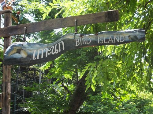 私は鳥が好きなのです。<br /><br />バードアイランドの看板を見た時は、トキメキました。