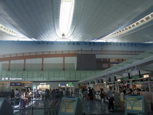 二泊三日の台湾旅行は羽田空港からの出発です!<br />これから羽田発の行先ももっと増やしてほしいですね^^<br />やっぱりすごく楽です!<br />江戸小路・羽田日本橋が建設中でした☆<br />今年8月末には完了予定とのことですので楽しみですね。