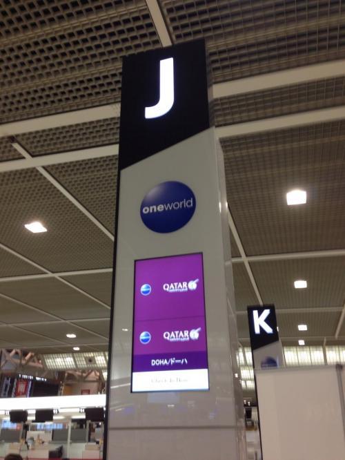 【1日目】7/17(木)<br />愛知県在住の僕にとって成田からの出発は十数年ぶり!?<br />カタール航空は第2ターミナル「J」カウンターでのチェックインでした。