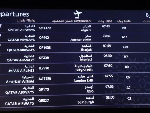 カタールのドーハ「ハマド国際空港」に到着しました。ここからQR239便に乗り継いでイスタンブールへと向かいます。そのための乗り継ぎ待ち、なんと約4時間半!