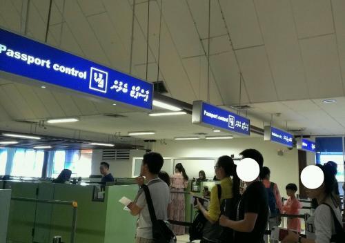 やっと入国(^^ゞ<br />シンガポール発の機内は90%が大陸民族の方達です。<br />確かにお行儀に難あり(--;)<br />日本人はエコノミーでは私達だけだったかも。
