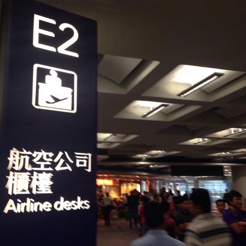 E2エリアの到着。<br />こちらにフェリーのカウンターがあります。<br />私は香港エクスプレス625便10:25着で、12:00のフェリーを予約しておきました。フェリーの会社は「ターボジェット」。<br />当日にカウンターで購入することもできますが、念のため事前予約がオススメです。<br />ターボジェットHPからも可能なようですが、私は初めてだったこともあり、JTBマカオ支店HPから予約しました。発券手数料かかりますが500円くらいなので安いものです。