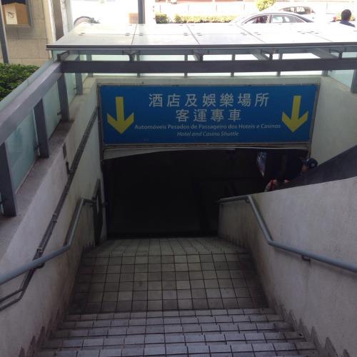 上記(1)のホテルの場合は、フェリーターミナル出て真ん前にある、この地下道で、向こう側へ渡ります。