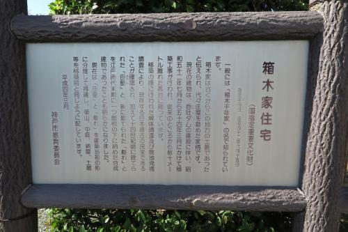 「現存する日本最古の民家」とはびっくり!<br />ダム建設に伴い移築されたそうで。