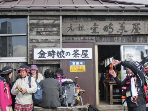 山頂に金時茶屋(金時娘の茶屋)と金太郎茶屋の2軒があり<br />金時茶屋のキノコ汁(300円)が人気です。
