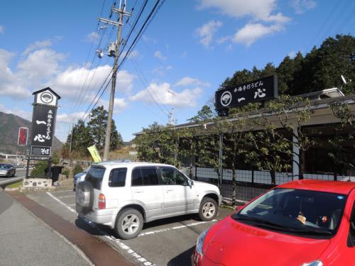お昼ご飯は、竹田城近くのうどん屋さん「一心」で食べた。