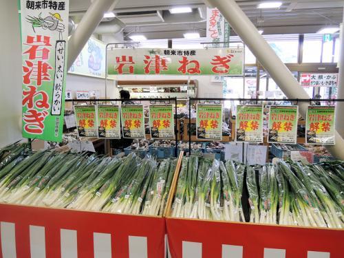 道の駅では、「岩津ねぎ」が大量に売られていた。