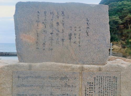 いわき6/8 雲雀乃苑 5