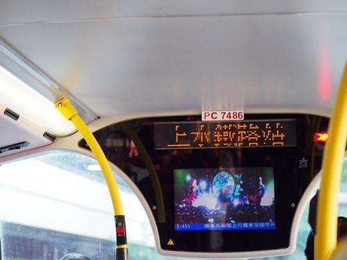そろそろかなぁ〜と思ってたら、バスの前方の表示が「上水」になりました