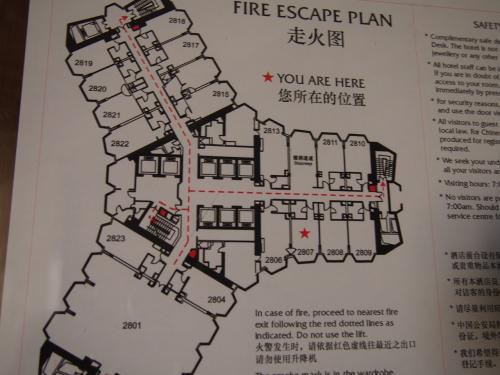 予約の際、『高層で景色のいい部屋』でリクエストしておきました<br />28階建ての2807室でした(^^♪<br />隣の2806なら広かったのにね(≧◇≦)