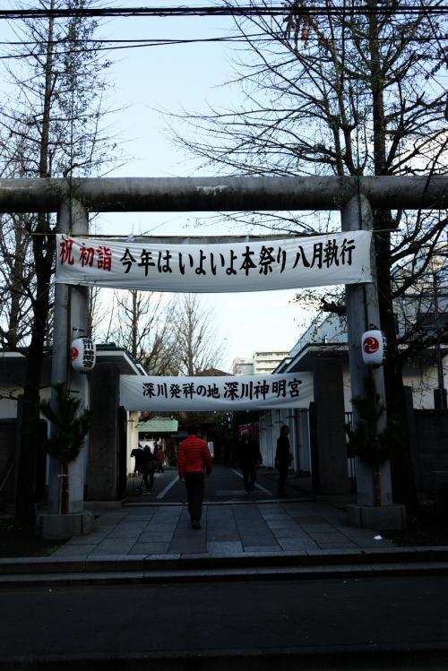今回はエリア北端にある深川神明宮の寿老神さんからめぐってみます。<br />ちなみに南だと富岡八幡宮の恵比寿さんですね。<br /><br /><br />深川七福神巡り 公式HP<br />http://www.fukagawa7.net/
