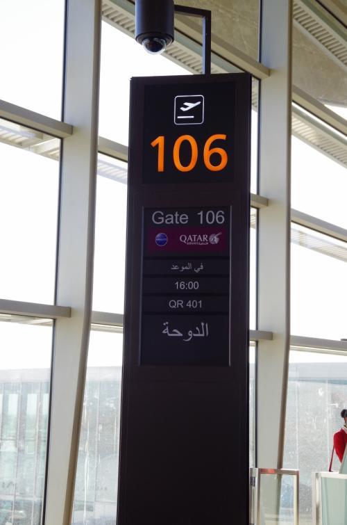 帰りも、勿論カタール航空。