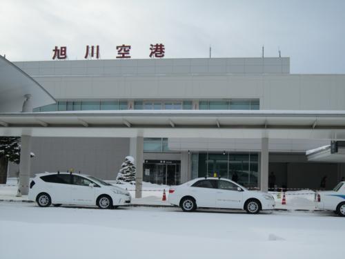 雪だらけの北海道旭川から、