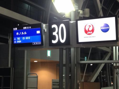 飛行機への搭乗口は30番ゲートでした。<br />手荷物検査〜出国審査〜更にトラムのような電車にも乗って、かなり端っこのほうの搭乗口、遠かった。