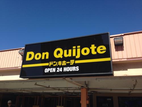 ホテルチェックインまでには時間があったので、まず最初に「ドン・キホーテ(カヘカ店)」に行きました。