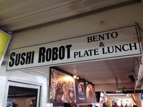 「SUSHI ROBOT」という弁当屋さん(和食)で、お昼ごはんを買いました。