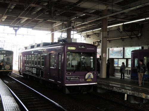 帷子ノ辻(かたびらのつじ)で北野白梅町行きの列車に乗り換え。