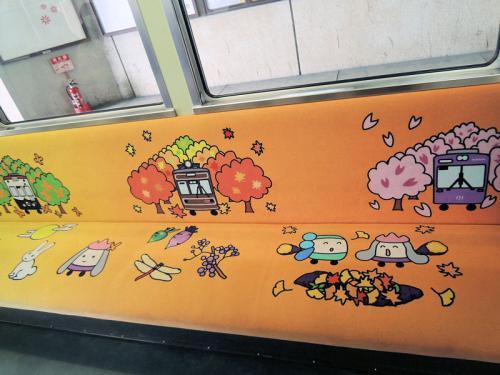 運良く、江ノ電のおさがり車両に乗ることができた。