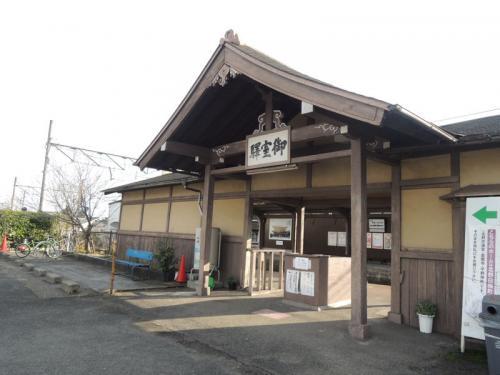御室仁和寺の駅舎。