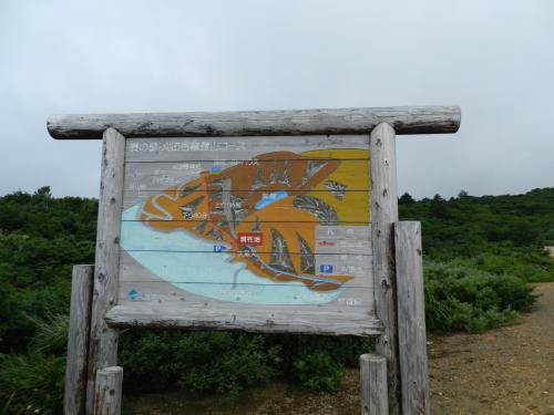 ここは「刈田岳」への登山口にもなっています。