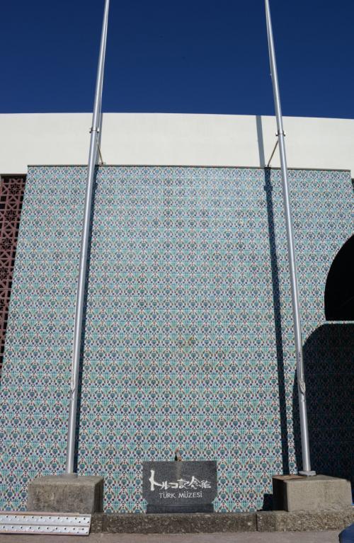 トルコ記念館の入り口付近。 <br /><br />タイルが素晴らしい!  <br /><br />紀伊大島・樫野崎にて。<br />