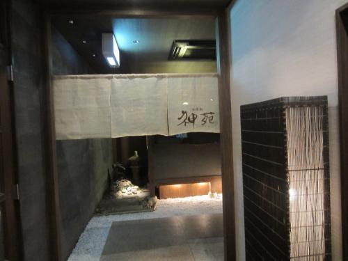 今日の夕ごはんは<br />ホテル内のレストラン「神苑」で。<br />予約してなかったんだけど<br />個室に案内してもらえました。