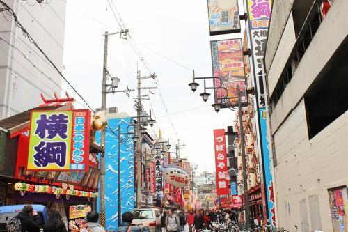 新世界……コテコテ大阪。