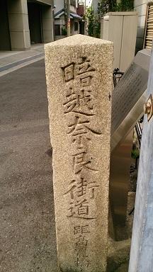 布施(東大阪辺り)
